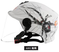 Unique Cheap Half face Motorcycle Helmet A001