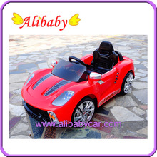 Alison hot sale C00117 high level electric battery unique baby car seats