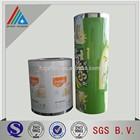 metallized PET film flexible packaging grade