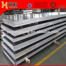 aluminum sheet aa6061 supplier for inner and outsiding
