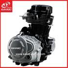 KAVAKI Tricycle Engine / Three Wheel Motorcycle Engine / 150cc 200cc Tricycle Engine