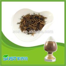 alibaba express instant black tea extract powder