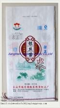 China manufacture rice packing bag