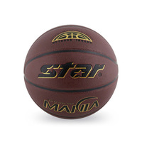 Star BB4347 PU,Size 7,indoor/outdoor,made by hand,brown basketball