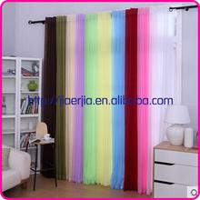 2014 popular cheap good quality hotel sheer curtain