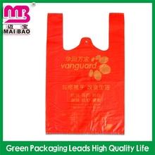advanced equipment made t-shirt bags no harm to th environments