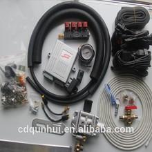 D06 car cng conversion kit/cng motorcycle kit