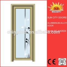 aluminum modern entry door glass insert SC-AAD024