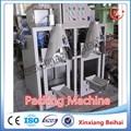 automática de areia argamassa máquina de ensacamento