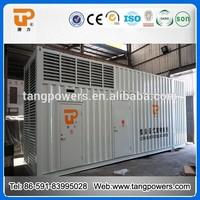 1700KVA 1 year global warranty powertrain generators with Mitsubishi engine