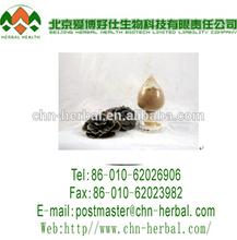Natural Coriolus Versicolor Extract/Yunzhi Mushroom