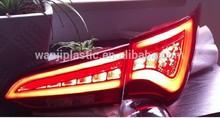Car lamp Modified Rear Lamp Hyundai Santa Fe Sport Tail light