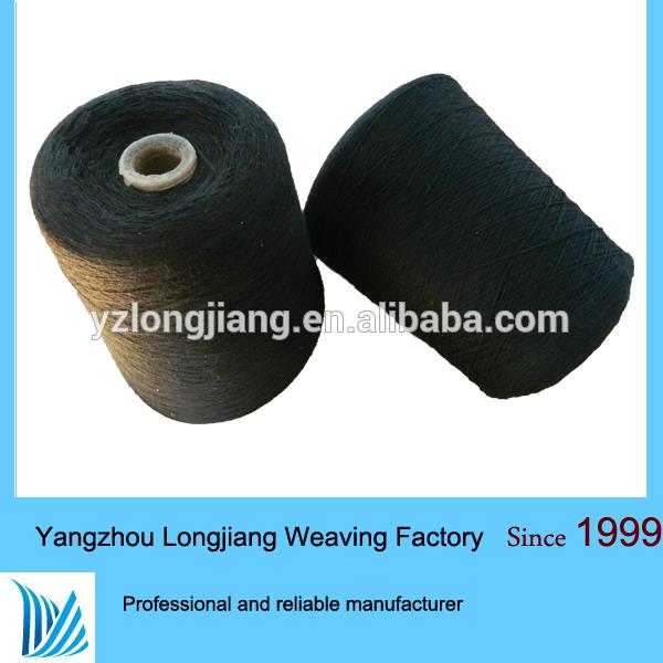 عالية الجودة غزل الاكريليك 20nm/2/ غزل الصوف والأكريليك في الصين