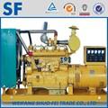 200kw dieselverbrauch 250 kva-generator