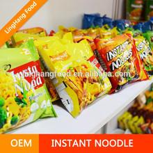 instant noodles seasoning sachet with beef/chicken/vegetable flavor