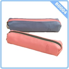 Sun square cosmetic bag Students stationery pen bag pencil