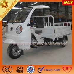 150cc three wheel motorcycle best-selling cargo tricycle /high quality three wheel motorcycle from China