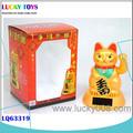 De nuevos productos! Solar manki neko gato en chino de la caja de regalo de artesanía de juguetes al por mayor de la suerte de la fortuna del gato del gato dinero la decoración del hogar