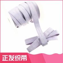 nylon custom jacquard elastic webbing for bra