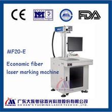 20w fiber plastic steel magal copper metal laser printing machine