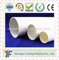 Lean Pipe Colored Vinyl Tube Waste Pipe