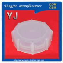 transparent octagonal plastic screw cap for bottle