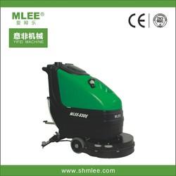 MLEE-530B Floor Cleaner