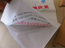 printed recycled sugar/seed/grain/flour/rice/cement/fertilizer/coal/feed woven bags for sale