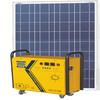 house using solar lighting 4v4.5ah solar system battery
