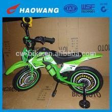 Economic hot sell big product capacity cheap kid bike