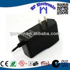 12V 1A AC DC Power Supply Wall Adapter 2.1mm USA Canada Japan 2 Flat Pin Plug