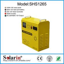 solar panel systerm solar system sealed maintenance free battery 12v 2