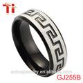 In acciaio inox gioielli anello di salute magnetica, anello di nozze degli uomini in acciaio chirurgico