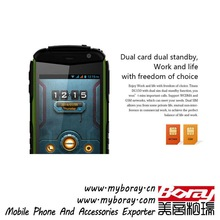 touch screen gsm cdma doogee dg150 4g lte mobile phone