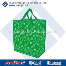 eco-friendly zipper make up bag