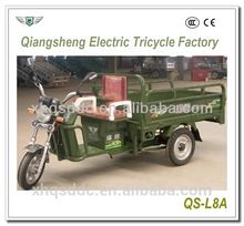 good quality battery powered trike tricycle with good paint