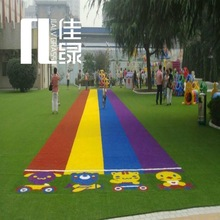 nice color Rainbow synthetic running track in the Kindergarten