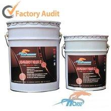 Horse Epoxy Resin/Hysol HM-180 Carbon Fiber Adhesive Primer