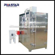 AX-DXJ150 Combustion type Automatic socks setting machine Machine make olive oil