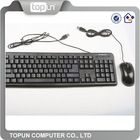 Cheap Price Wired USB Keyboard Mouse Combo OEM Available