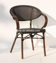 Aluminium textile cafe chair