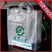 Guangzhou guangdong manufacture pack wholesale factory bag