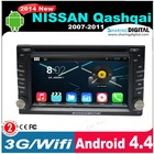 """Sharing Digital NSN-6610GDA 6.2"""" capative touch screen Android 4.4 car dvd player for nissan qashqai"""