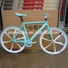 super classic high quality 700C fixed gear bike bicycle 21 speed disc brake road bike