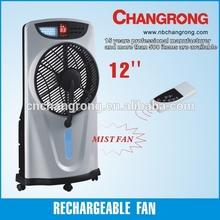 12'' rechargeable cooler misting fan