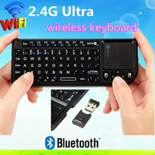 Air Mouse 2.4G Ultra Mini Wireless Keyboard for Android TV Box