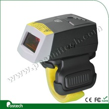 Portable data terminal mobile laser engine barcode scanners mini bar code scanner