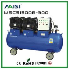 10HP 300L Tank Oilfree Air Compressor 7500W 1500L/min 8 bar