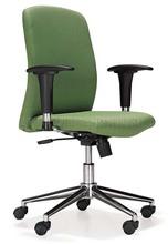 high grade midde black green office chair (SZ-OC016)