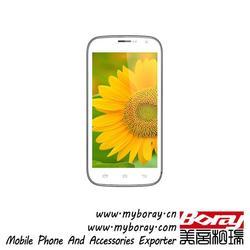 batteries chinese doogee dg500c old man smartphone